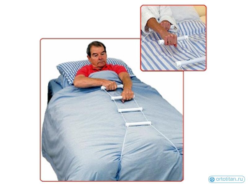 Приспособление для лежачих больных своими руками